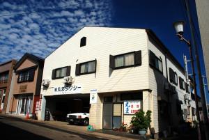 ⑫f民宿丸ま1