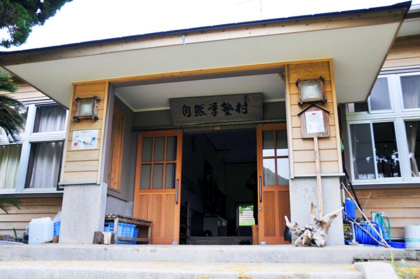 shimatabi-miru-gakujyuku1