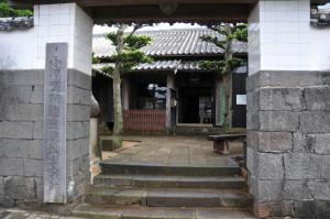 shimatabi-miru-rekimin1