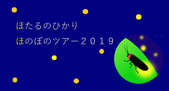 2016kodomoharu