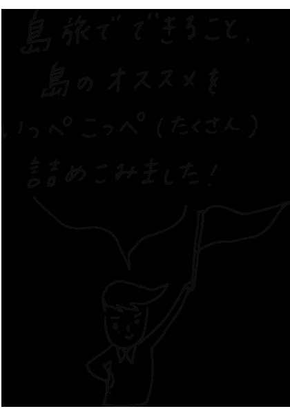tr_annai