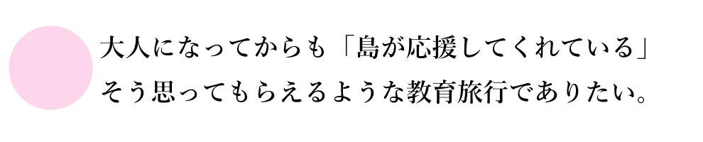 kyouiku-01